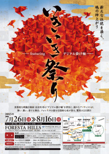 ikiiki_omo_mihon