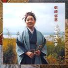 cd-shimayumuta